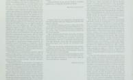 Discos Projeto Almirante – Patapio Silva – Encarte 1