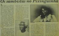 Diário do Nordeste (Fortaleza), 12 de julho de 1983